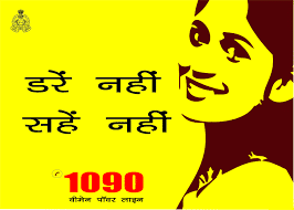 Women Helpline Numbers
