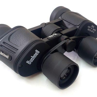 bushnell-8x40 - Product image